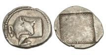 Ancient Coins - Macedon, Acanthus, 425-380 BC, AR Tetrobol