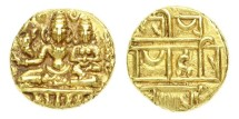 World Coins - India, Mysore, 15th-18th AD, AV Half Pagoda.