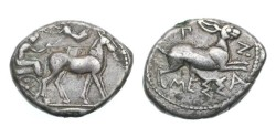 Ancient Coins - Sicily, Messana, 480-461 BC, AR Tetradrachm