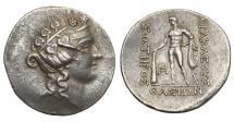 Ancient Coins - Thrace, Thasos, after 148 BC, AR Tetradrachm