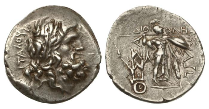 Ancient Coins - Thessaly, Thesallian League, 196-27 BC, AR Stater