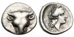 Ancient Coins - Phokis, Federal Coinage, 356-354 BC, AR Tribol
