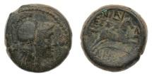 Ancient Coins - Macedon, Thessalonika, Ca 187-31 BC, AE 19