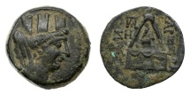 Ancient Coins - Cilicia, Tarsos, 2nd-1st century BC,ÊAE 20