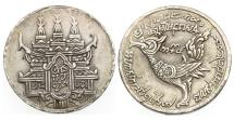 World Coins - Cambodia. 1847, AR Tical