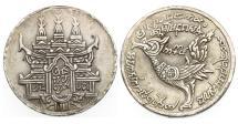 World Coins - Cambodia. 1847, AR Tical