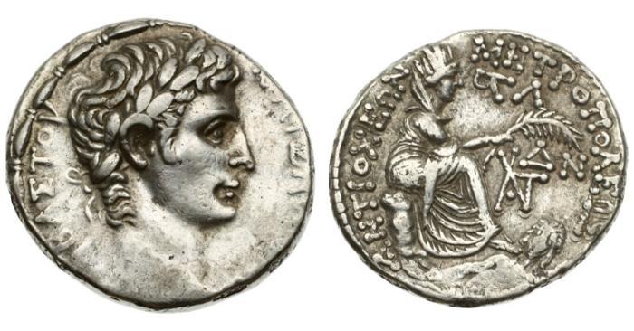 Ancient Coins - Syria, Antioch, Augustus, 27 BC -14 AD, AR Tetradrachm,