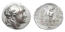 Ancient Coins - Cappadocian Kingdom, Ariarathes, 163-130 BC, AR Drachm