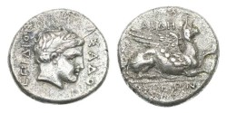 Ancient Coins - Thrace, Abdera. 365-345 BC. AR Stater