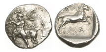 Ancient Coins - Thessaly, Larissa, 430-410 BC AR Drachm