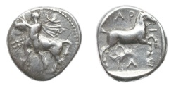 Ancient Coins - Thessaly. Larissa, 430-410 BC AR Drachm