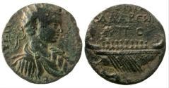 Ancient Coins - Syria, Decapolis, Gadara, Elagabalus, AD 218-222., AE27