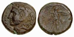 Ancient Coins - Sicily, Syracuse, Pyrrhos, 272 BC BC, AE 23