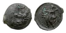 Ancient Coins - Sicily, Himera. ca 420-407 BC, Æ Hemilitron