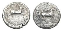 Ancient Coins - Sicily, Messana, 480-461 BC, AR Tetradrachm