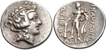 Ancient Coins - Thrace, Thasos, after 148 BC, AR Tetradrachm
