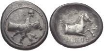 Ancient Coins - Thessaly, Trikka, 480-420 BC AR Hemidrachm