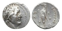 Ancient Coins - Ptolemic Kings of Egypt, Ptolemy II Philadelphos, 285-246 BC, AR Tetradrachm