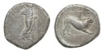 Ancient Coins - Carian Satraps, Hekatomnos, 395-377 BC, AR Tetradrachm