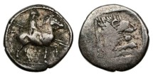 Ancient Coins - Macedonian Kingdom, Perdikkas II 451-413 BC, AR tetrobol