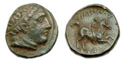 Ancient Coins - Macedon, Philip II, 359-336 BC, Bronze Unit