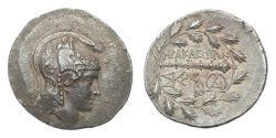 Ancient Coins - Ionia, Herakleia, 275-200 BC, AR Tetradrachm