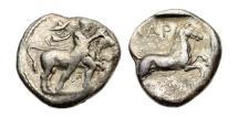 Ancient Coins - Thessaly, Larissa, 430-410 BC AR Drachm