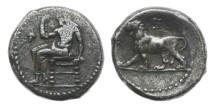 Ancient Coins - Babylonia, Babylon, C 322-312 BC, AR Stater