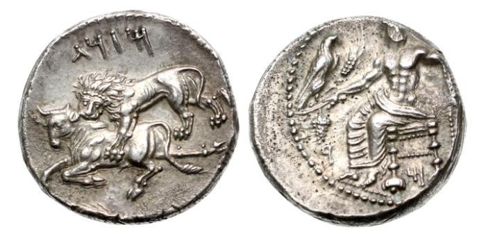 Ancient Coins - Cilicia, Tarsus, Mazaios - Satrap, 361-334 BC, AR Stater