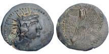 Ancient Coins - Carian Islands, Rhodes, 31 BC-60 AD, AE Drachm
