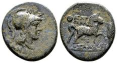 Ancient Coins - Thessaly, Thessalian League.