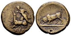 Ancient Coins - Tauric Chersonesos, Chersonesos.