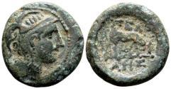 Ancient Coins - Macedon, Pella.