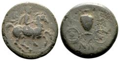 Ancient Coins - Thessaly, Krannon.
