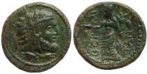 Ancient Coins - Sicily, Thermai Himeraiai. Ca 250-200 BC.