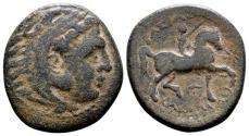 Ancient Coins - Kingdom of Macedon, Kassander.