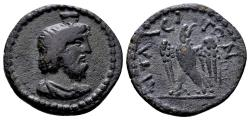 Ancient Coins - Lydia, Attaleia.