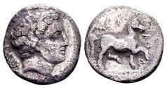 Ancient Coins - Thessaly, Phalanna.