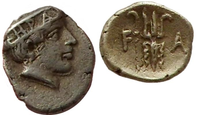 Ancient Coins - Elis, Olympia. 92nd Olympiad, 412 BC.