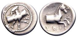 Ancient Coins - Thessaly, Trikka
