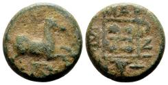 Ancient Coins - Thrace, Maroneia.