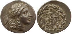 Ancient Coins - Aiolis, Myrina. 160 BC