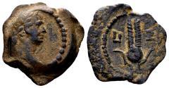 Ancient Coins - Trajan.