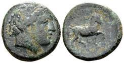 Ancient Coins - Kingdom of Macedon, Philip II.