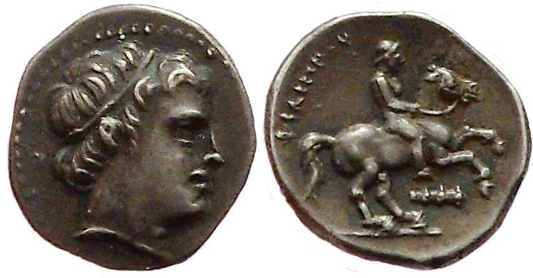 Ancient Coins - Macedonia, Philip II