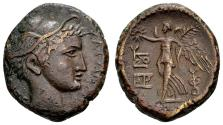 Ancient Coins - Sicily, Katane.
