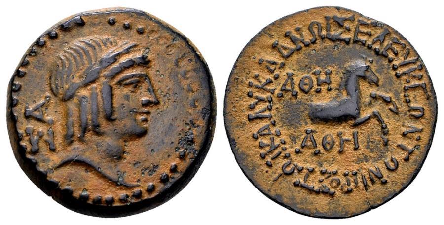 Ancient Coins - Cilicia, Seleukeia.
