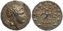Ancient Coins - Macedonia, Perseus