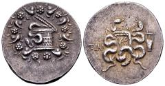 Ancient Coins - Lydia, Tralleis.