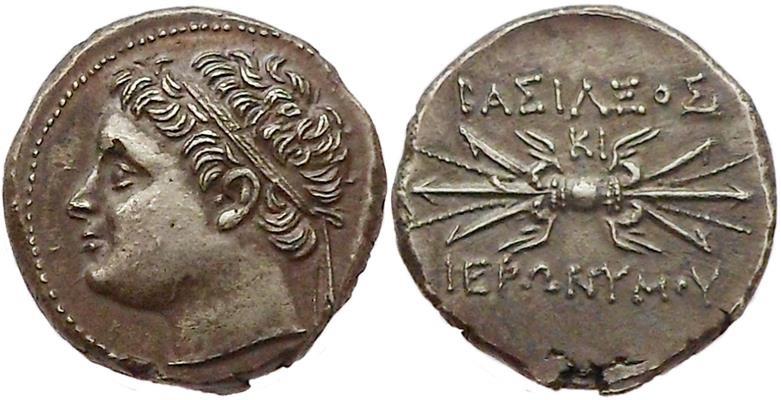Ancient Coins - Sicily, Syracuse. Hieronymos, ca. 215 BC.